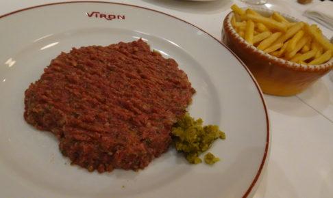ヴィロン(VIRON)丸の内店の会津産馬肉のタルタルトフレンチフライ