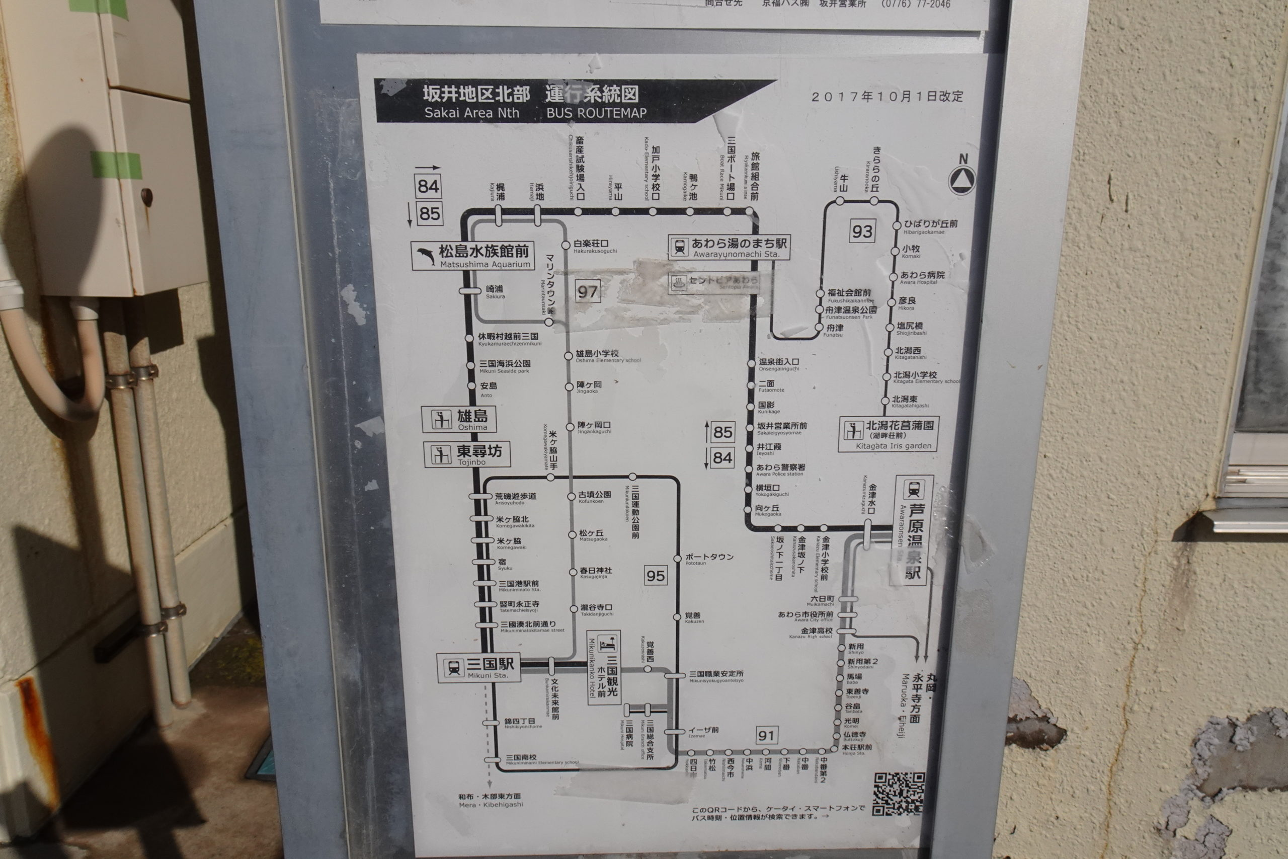 京福バスの路線図