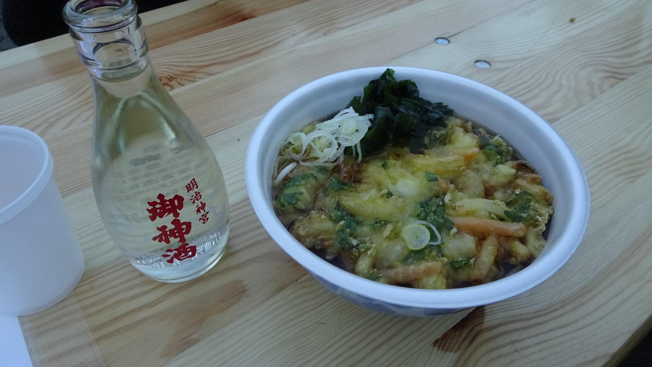 明治神宮初詣ふれあい広場でのお神酒とお蕎麦