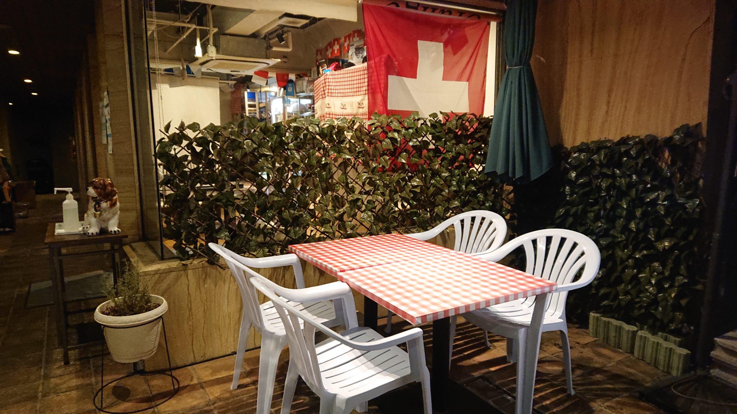 湯島天神横のラクレットグリル、スイス料理とスイスワインのお店の外観