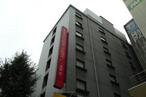 ハミルトンホテルレッドの外観