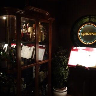 ホテルグランヴィア岡山にあるメインバーリーダーズの入口