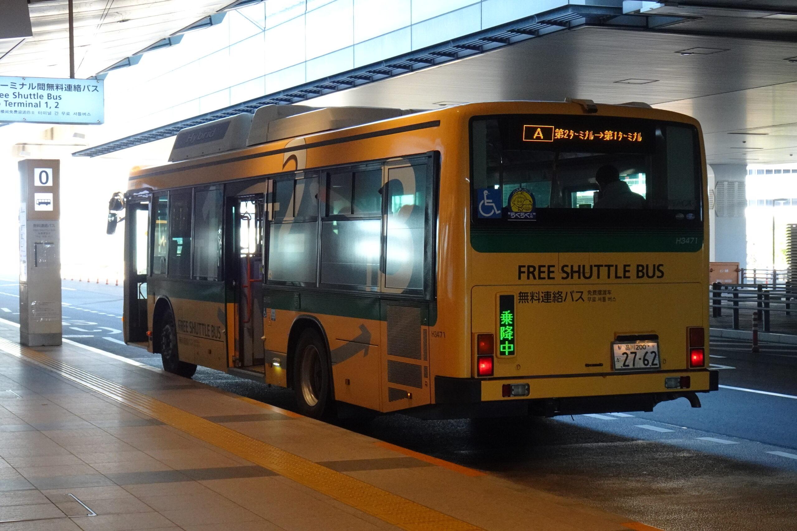 羽田空港第3ターミナル(国際線ターミナル)までの連絡バス