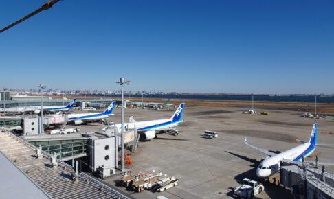 羽田空港第2ターミナル展望デッキからみた全日空機