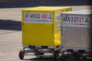 JAL黄色いコンテナ