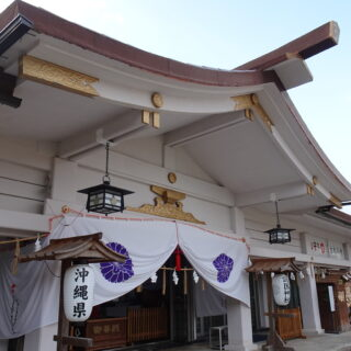 沖縄県護国神社の拝殿