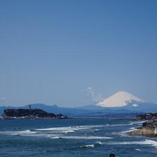 稲村ケ崎から見る富士山と江の島