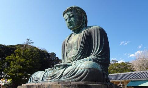 鎌倉大仏殿高徳院の大仏