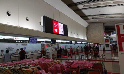 那覇空港のJALカウンター