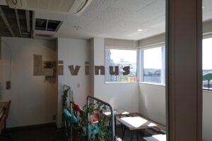 辻堂にあるLivinusの入口