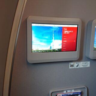 A350ファーストクラスモニター