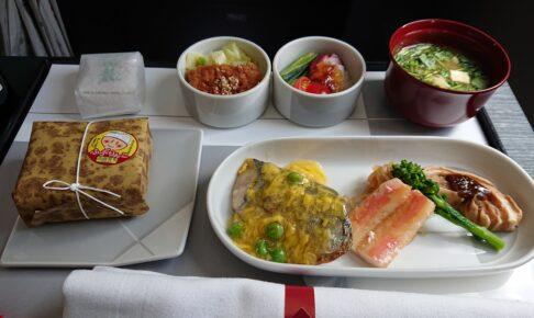 羽田空港のA350のファーストクラスの昼食