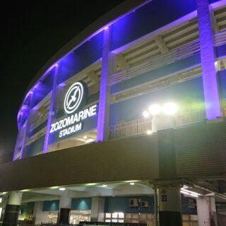 ZOZOマリンスタジアムのライトアップ