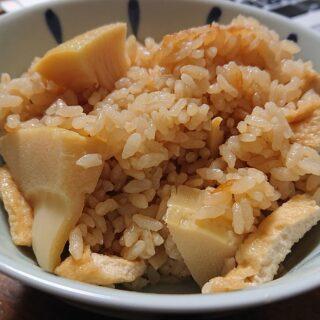 高知市土佐山のタケノコで作ったたけのこご飯