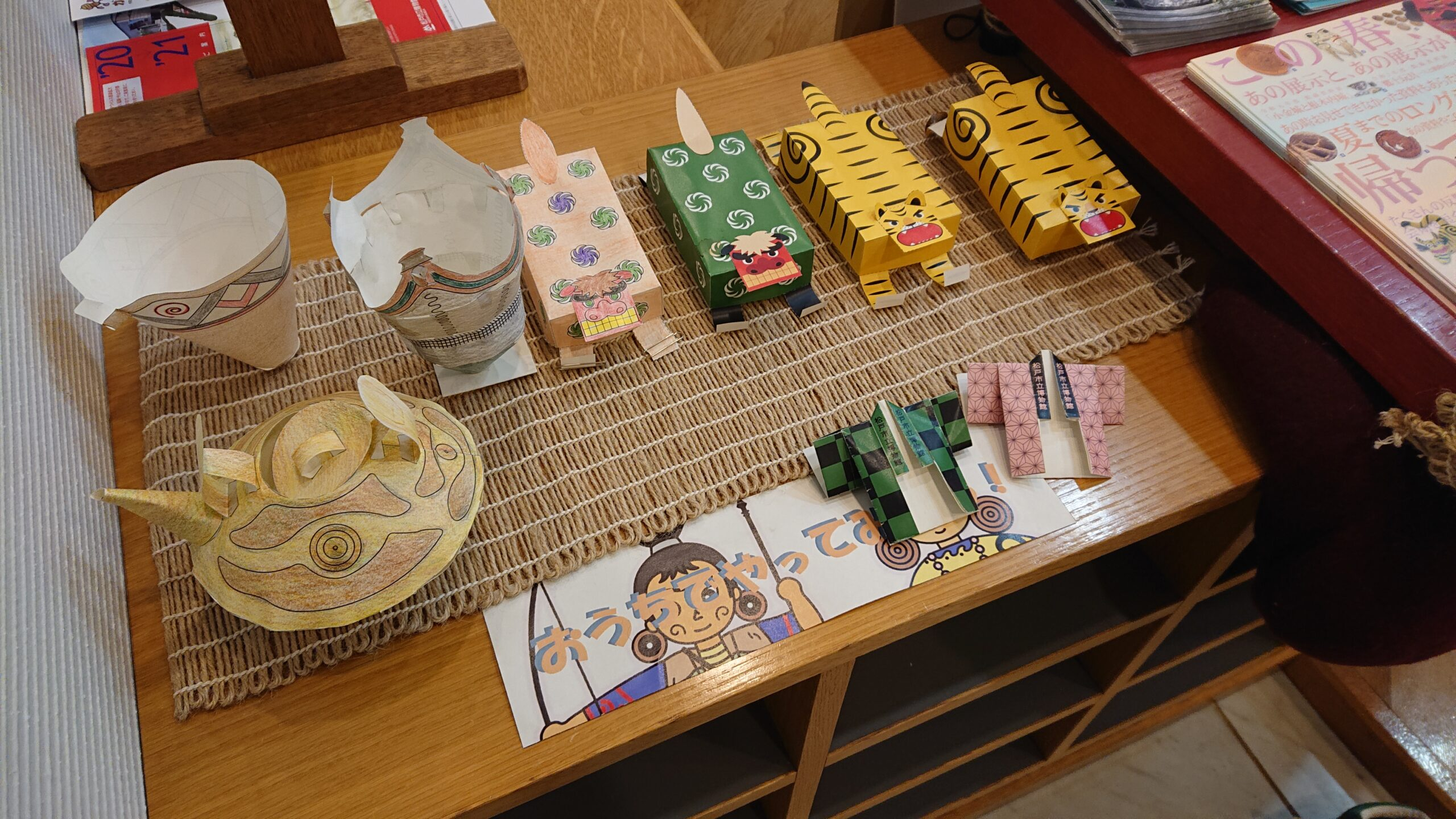 松戸市立博物館のキッズプレイルームの作品