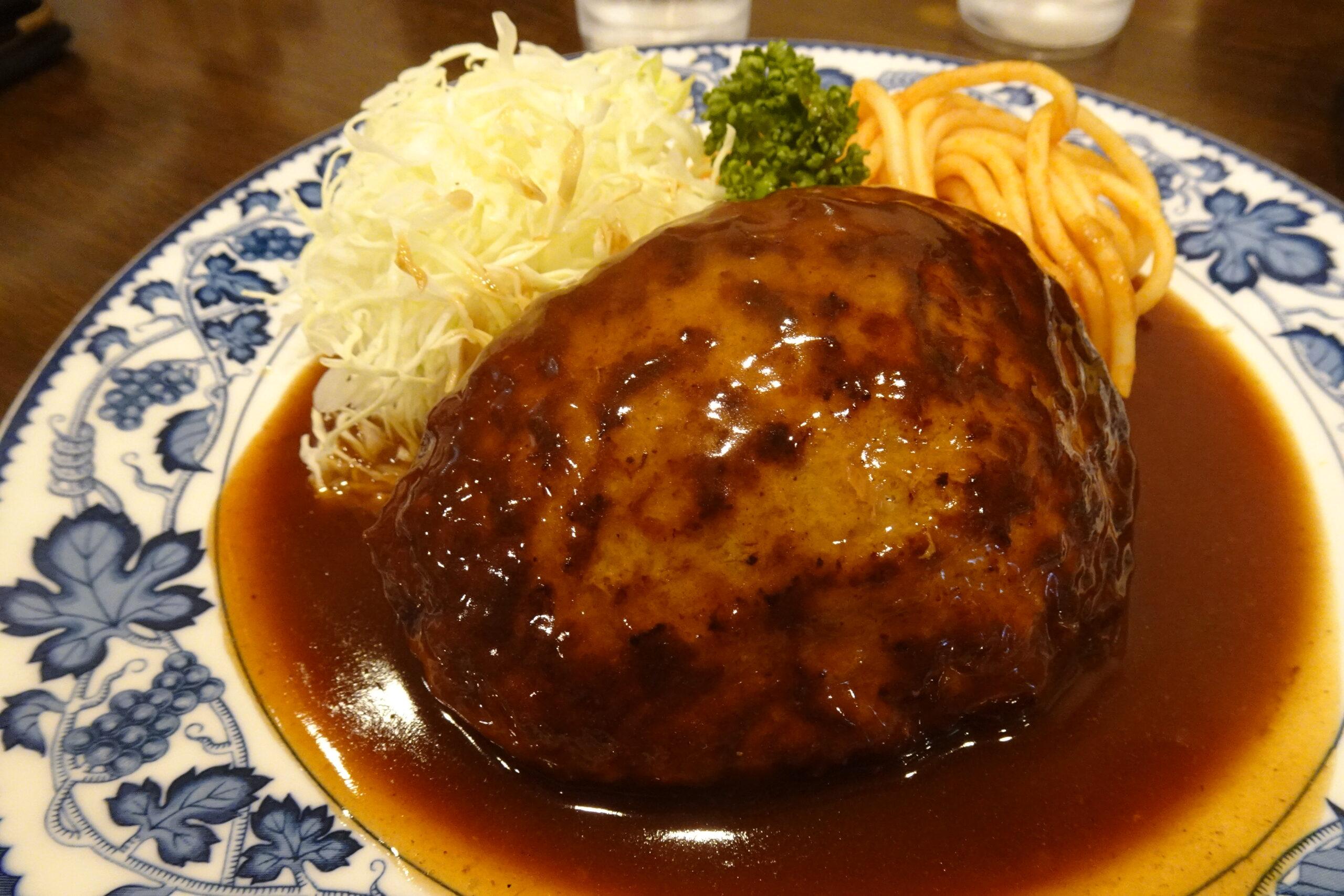 欧風料理重亭のハンバーグ