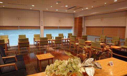 岡山桃太郎空港のラウンジマスカットの室内
