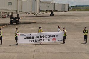 岡山桃太郎空港のJALの皆さんのお見送り