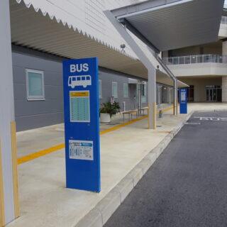 DMMかりゆし水族館の前のバス停