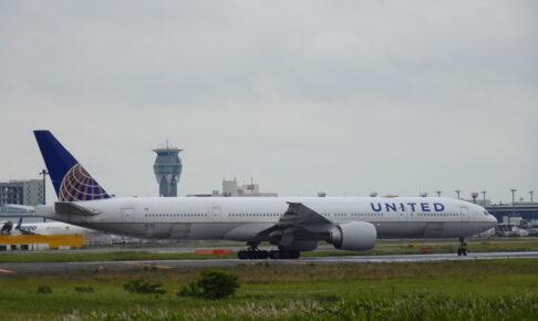 成田さくらの山公園の離陸時の景色は様々な機体を楽しむことが出来ます。