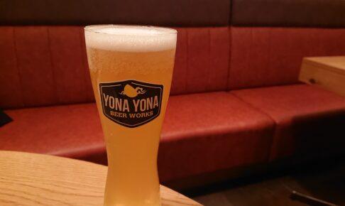 YONAYONABEERWORKS新宿東口店のクラフトビール