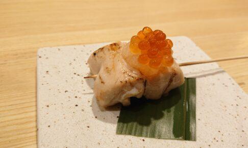泉岳寺の瀧口の大山鶏ささみ串おろしいくらを乗せて