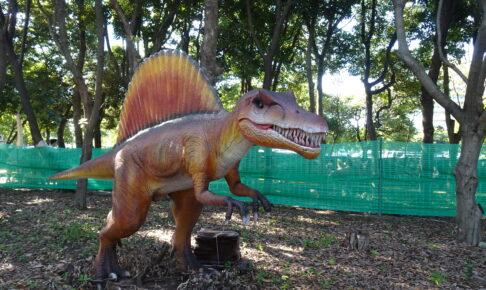 大恐竜パークの動く恐竜
