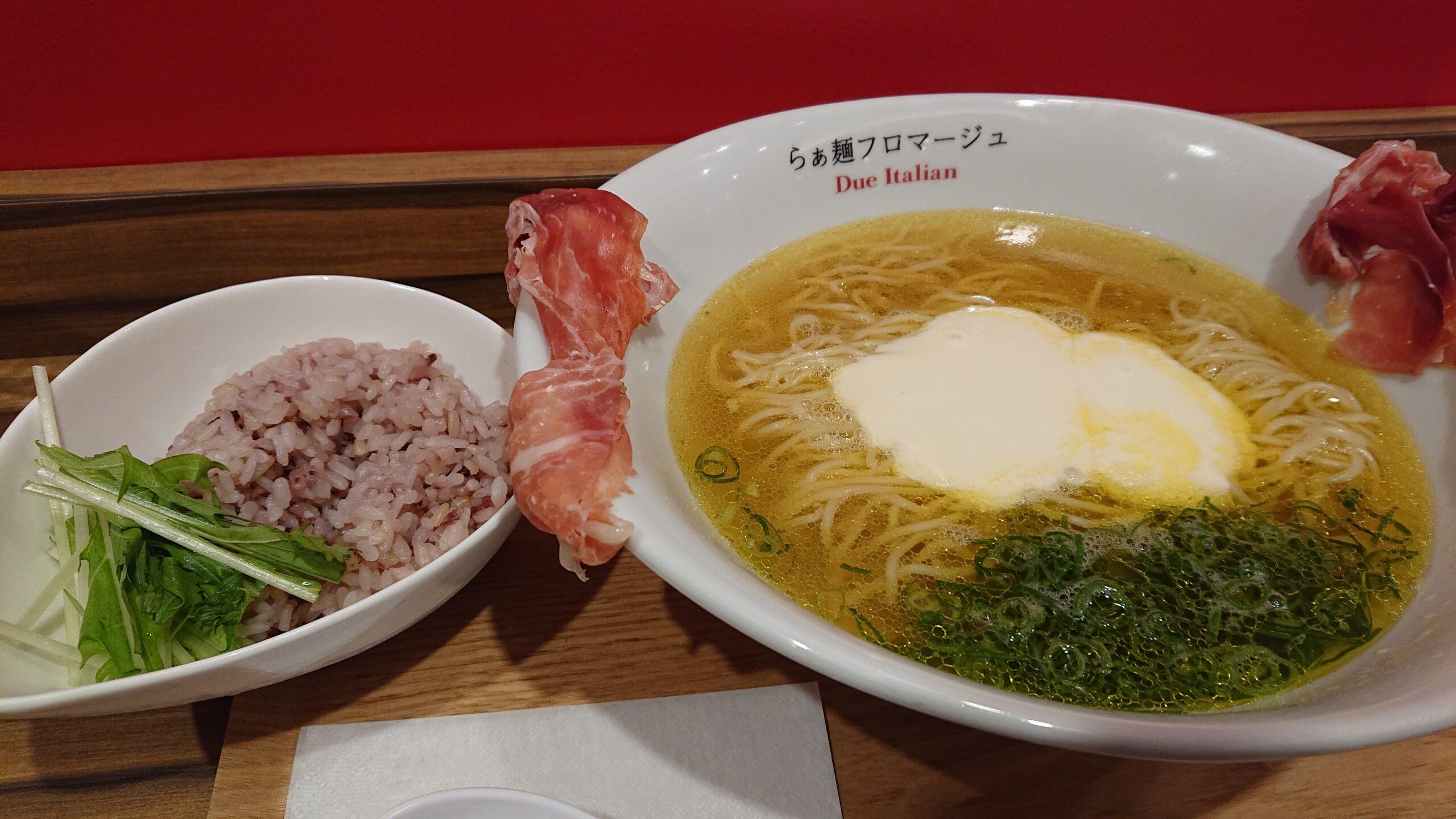 ドゥエイタリアン(DueItalian)京成八幡店の一番人気のセット