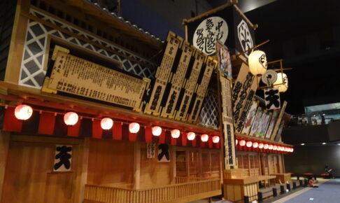 江戸東京博物館の舞台小屋