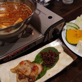 貴州火鍋の干し納豆の火鍋