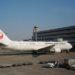 JALの国際線はマイルで特典航空券に引き換えるよりeJALポイントに変換してから購入するほうがお得!