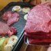 【当日予約可!】貸会議室だけじゃない!BBQが雨天中止になってもレンタルスペースで盛り上がろう!